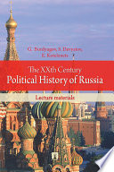The XXth Century Political History of Russia  lecture materials