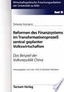 Reformen des Finanzsystems im Transformationsprozess zentral geplanter Volkswirtschaften
