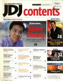 JDJ Book