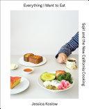 Everything I Want to Eat [Pdf/ePub] eBook