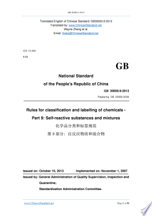 Download GB 30000.9-2013: Translated English of Chinese Standard. GB30000.9-2013 Free Books - E-BOOK ONLINE