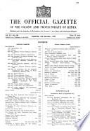 1953年12月15日