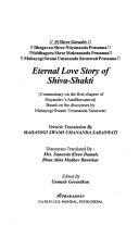 Eternal Love Story of Shiva Shakti