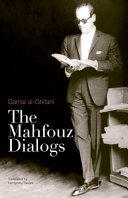 The Mahfouz Dialogs
