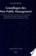 Grundlagen des New-public-Management