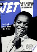 6 окт 1966