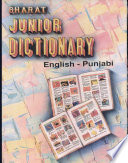 Bharat Jr. English-Punjabi Dictionary Soft Cover-Multi Colour