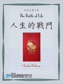 The Battle of Life (人生的戰鬥) Pdf/ePub eBook