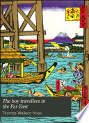The Boy Travellers in the Far East Book