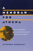A Menorah for Athena