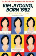Kim Jiyoung  Born 1982 Book PDF