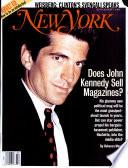 Aug 7, 1995