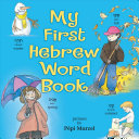 My First Hebrew Word Book