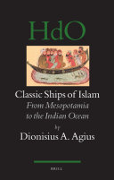 Classic Ships of Islam