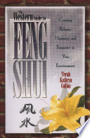"""""""The Western Guide to Feng Shui"""" by Terah Kathryn Collins"""