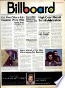 13. Juli 1974