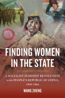 Finding Women in the State: A Socialist Feminist Revolution in the ...