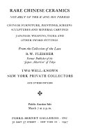 Miscellaneous Catalogs Of Oriental Art Feb 1944 May 1948 Book PDF