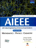 The Pearson Complete Guide For Aieee 2 e