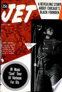 6 июн 1968
