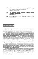 مجلة الدراسات العربية