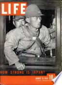 16 Օգոստոս 1943