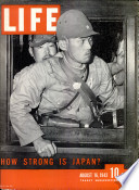16. aug 1943
