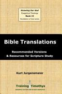 Book 15 Bible Translations PB