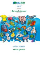 Babadada Nepalese In Devanagari Script Bahasa Indonesia Visual Dictionary In Devanagari Script Kamus Gambar