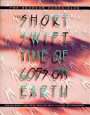 The Short  Swift Time of Gods on Earth