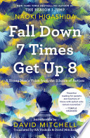 Fall Down 7 Times Get Up 8 Book PDF