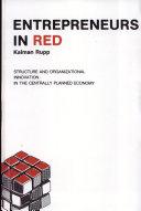 Entrepreneurs in Red