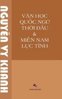 Van Hoc Quoc Ngu Thoi Dau  hard Cover