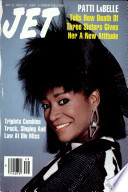 Jul 16, 1990