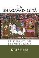 La Bhagavad-Gita