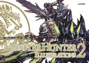 Monster Hunter Illustrations 2 Pdf