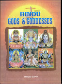 Let s Know Gods   Goddesses of India