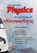Conceptual Physics Book