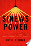 Sinews of Power Book