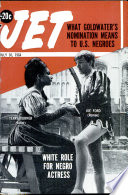 30 juli 1964