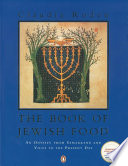 The Book of Jewish Food Book