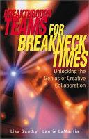 Breakthrough Teams for Breakneck Times ebook