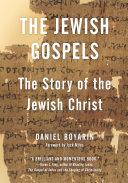The Jewish Gospels