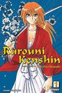 Rurouni Kenshin  Vol  1  VIZBIG Edition