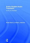 A Practical Manual in Arabic Translation