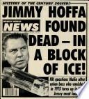 Aug 15, 1995