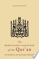The Miraculous Language of the Qur an