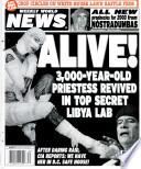 29 Jul 2003