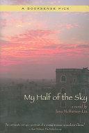 My Half of the Sky ebook