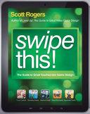 Swipe This